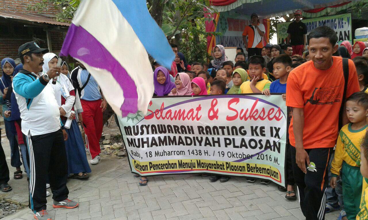 ranting-muhammadiyah