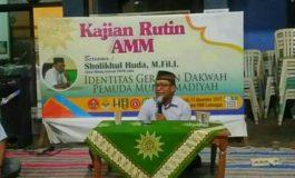 Sholikhul Huda Ungkap Identitas Gerakan Dakwah Pemuda Muhammadiyah