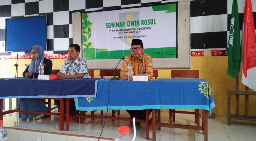 Momen Isra' Mi'raj PR IPM SMA Muhammadiyah Brondong Isi Dengan Seminar